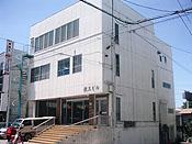 千葉本社ビル